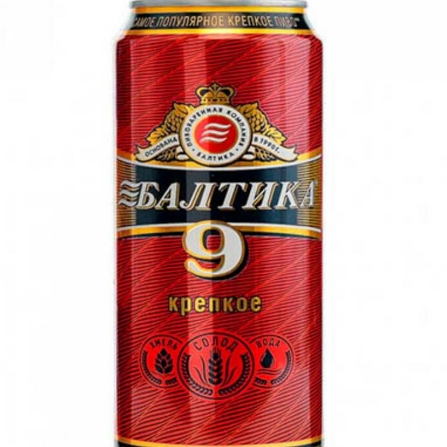 Балтика (baltika)