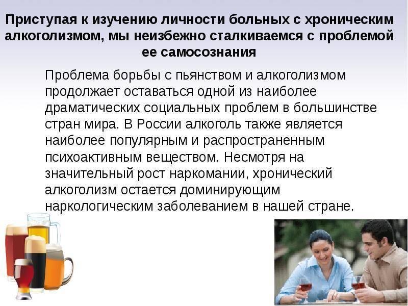 Лечение алкоголизма в домашних условиях - как вылечить алкоголизм дома - статьи психотерапевтического центра «дар»
