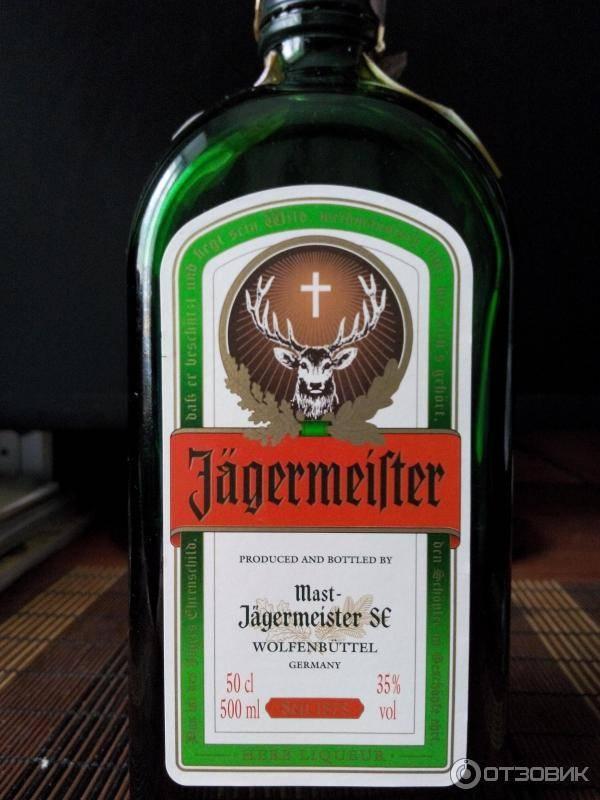 Как пить егермейстер правильно и чем закусывать