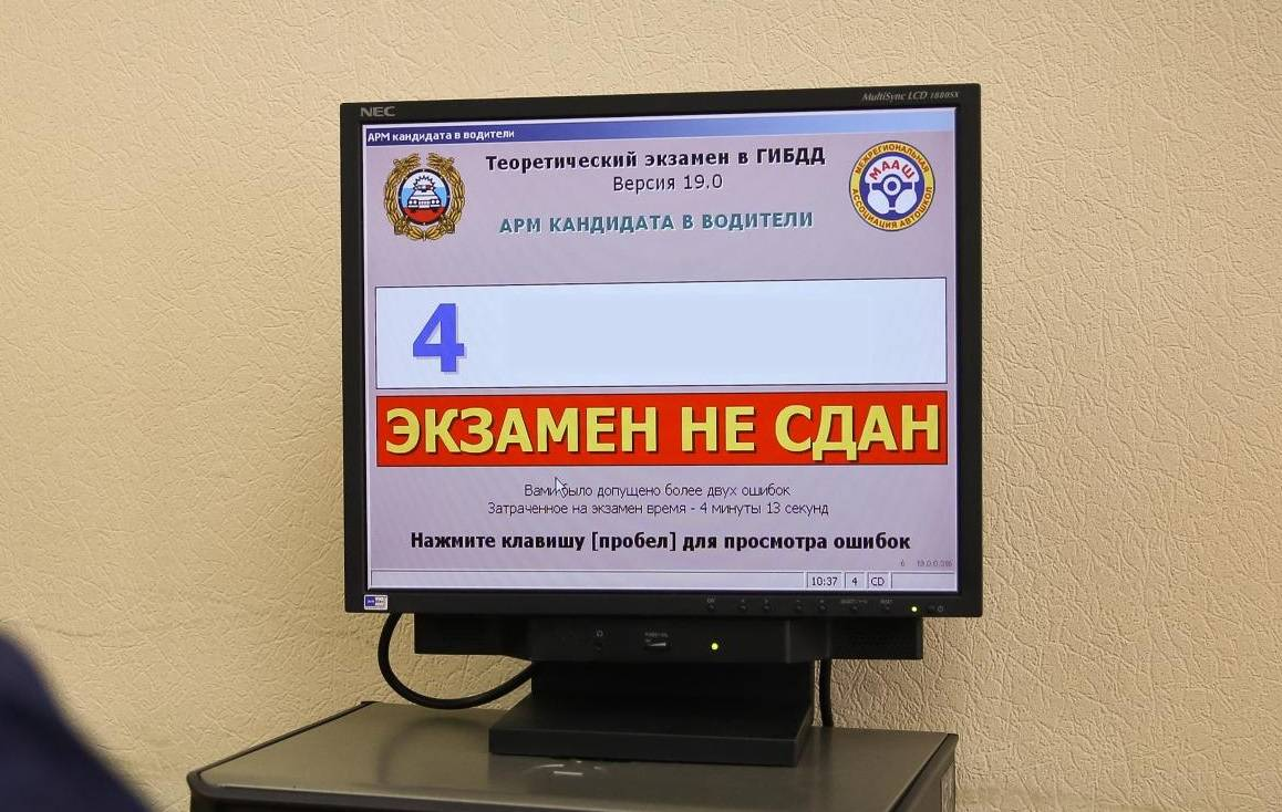 ᐉ пересдача теории после лишения прав хитрый способ. mainurist.ru