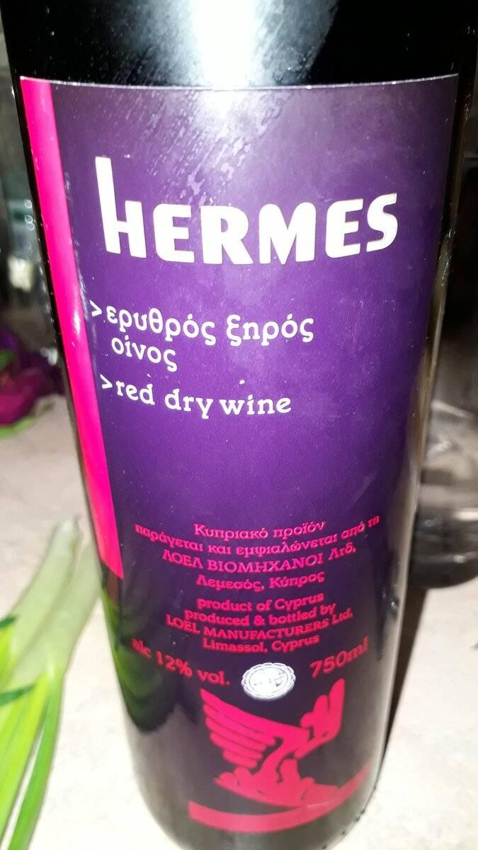 Кипрские вина: in vino veritas!*   кипр информ