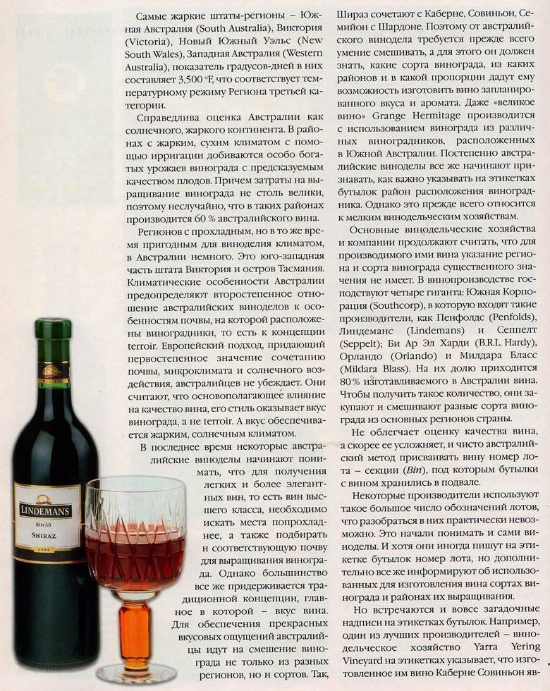 Рецепт вина из риса в домашних условиях. рисовое вино – описание с фото, состав и калорийность; как делают продукт; рецепт приготовления в домашних условиях; чем можно заменить