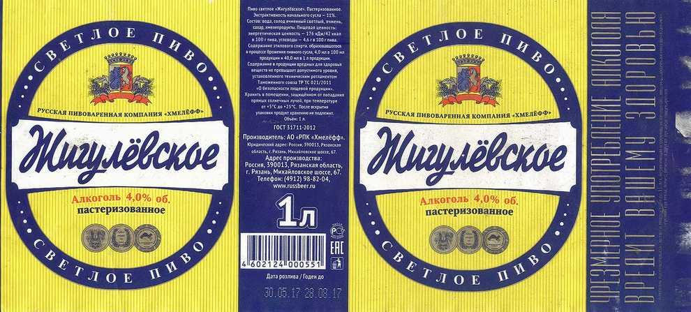 Непастеризованное пиво: особенности и влияние на здоровье, как отличить его от обычного напитка. непастеризованное пиво: польза и сроки хранения