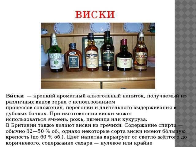 Виски с колой: вред и польза