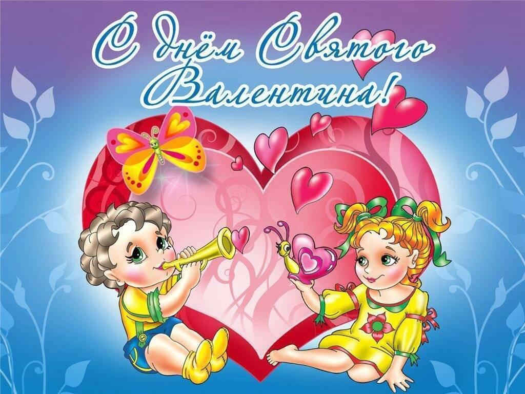 Стихи ко дню святого валентина (14 февраля)