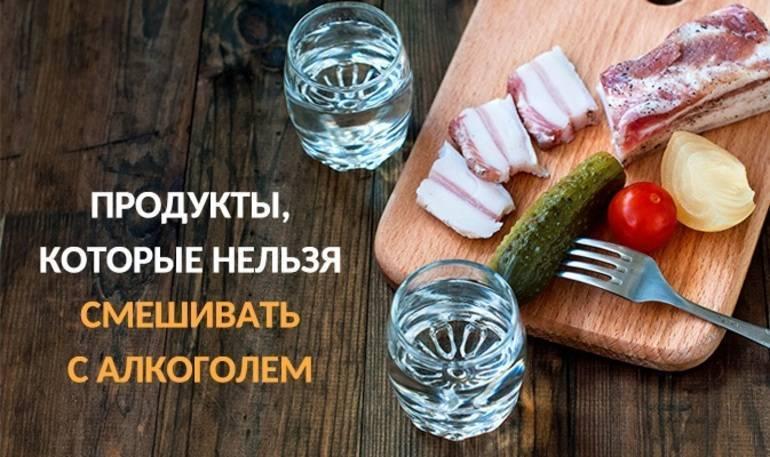 Как правильно пить водку. правила безопасности и полезные советы