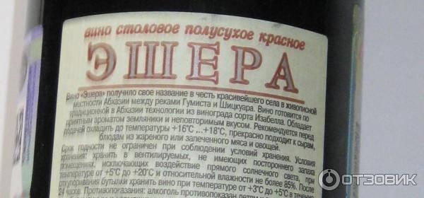 Вино кагор и его особенности