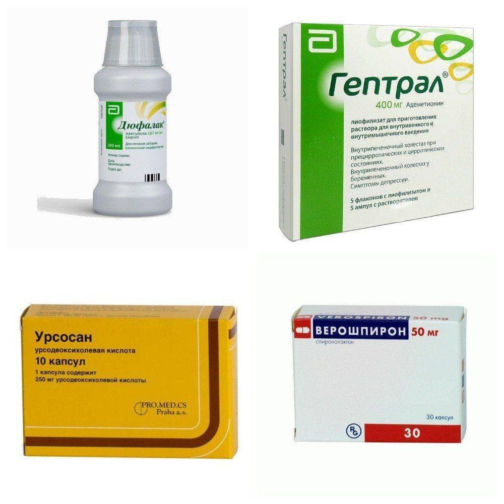 Лечение цирроза печени: препараты, категории