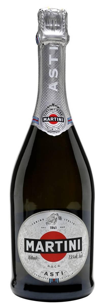 Все о шампанском мартини асти: виды, цены, полезные советы
