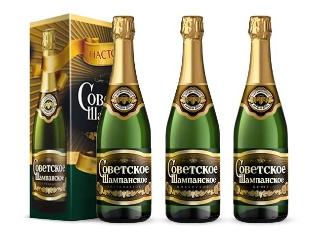 Производство шампанского в ссср