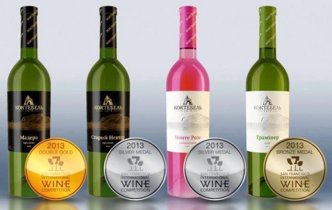 Сорта винограда для вина: характеристика, названия и обзор лучших сортов для производства вина (140 фото)