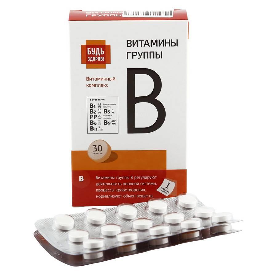 Витамины при алкоголизме: витаминные комплексы после запоя (тиамин, b6, фолиевая кислота), как принимать при алкогольной интоксикации