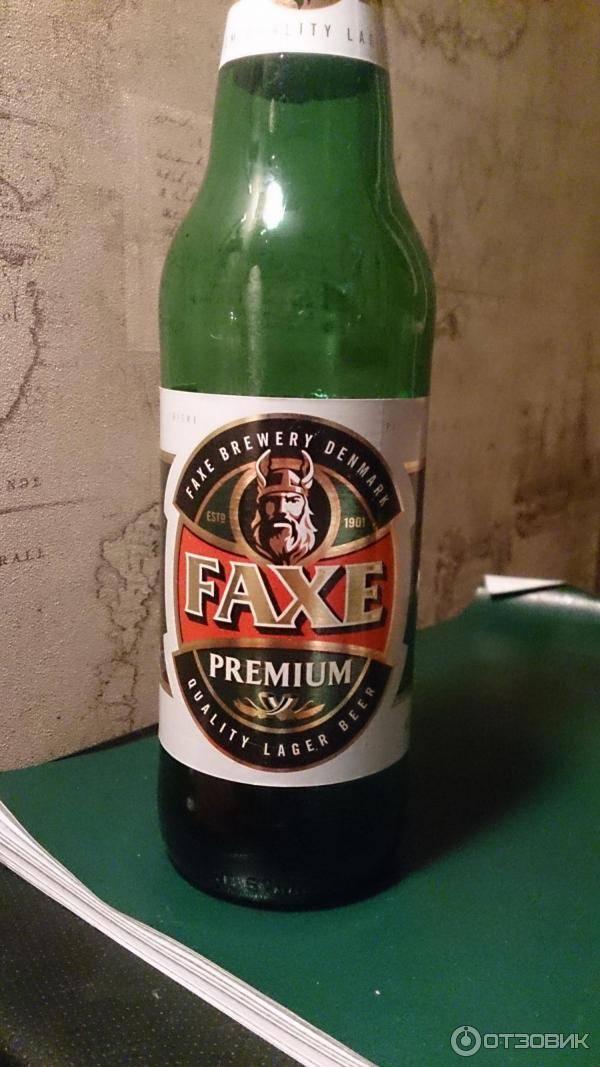 Пиво faxe - напиток в скандинавских традициях. описание, виды, отзывы