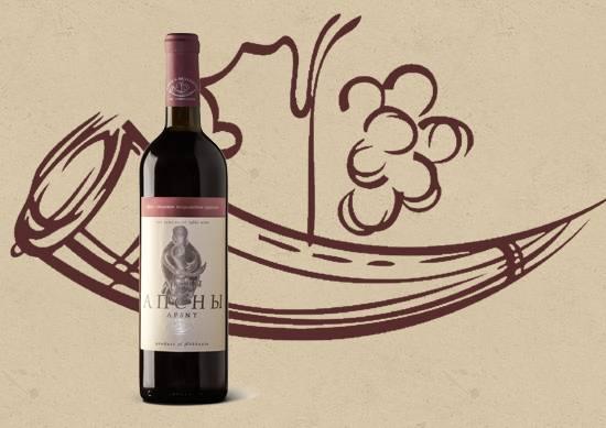 Красное вино из абхазии (2020)