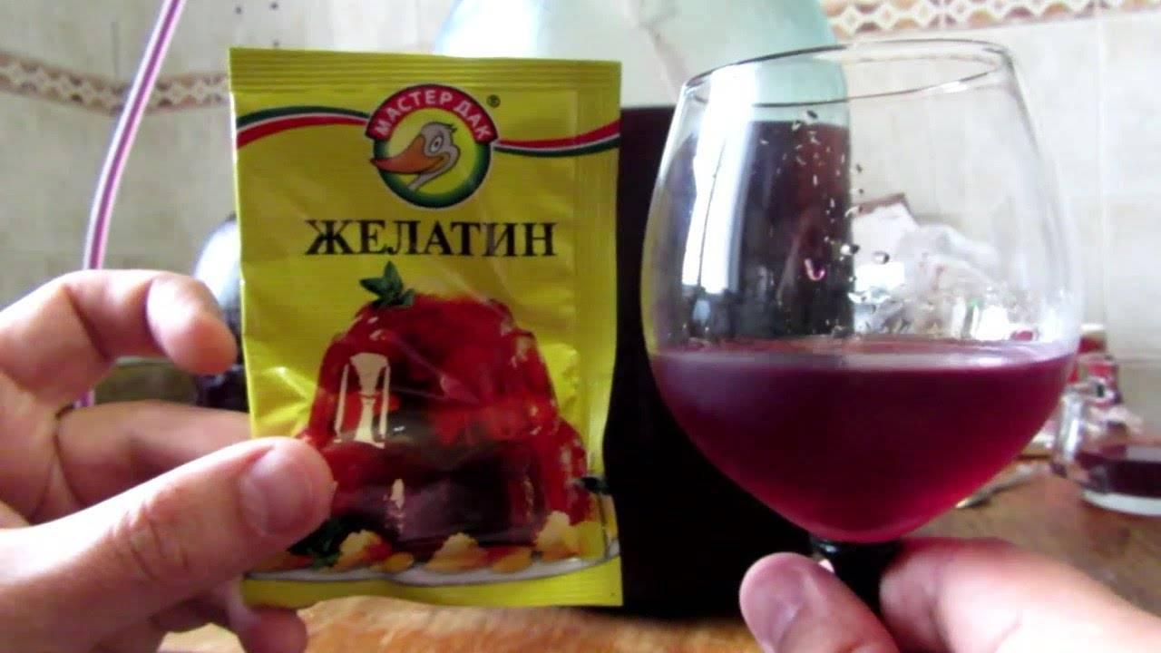 Очистка вина: бентонитом или белой глиной, желатином, куриным яичным белком, молоком в домашних условиях, инструкция по применению в виноградном напитке, пропорции