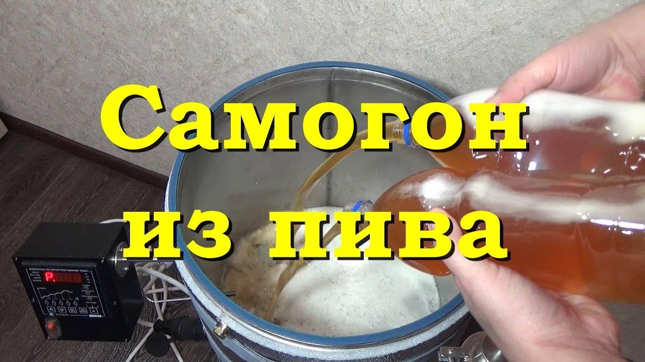 Самогон из пива: подготовка сырья и двойная перегонка продукта в домашних условиях
