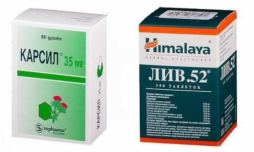 Лекарство от печени «карсил»