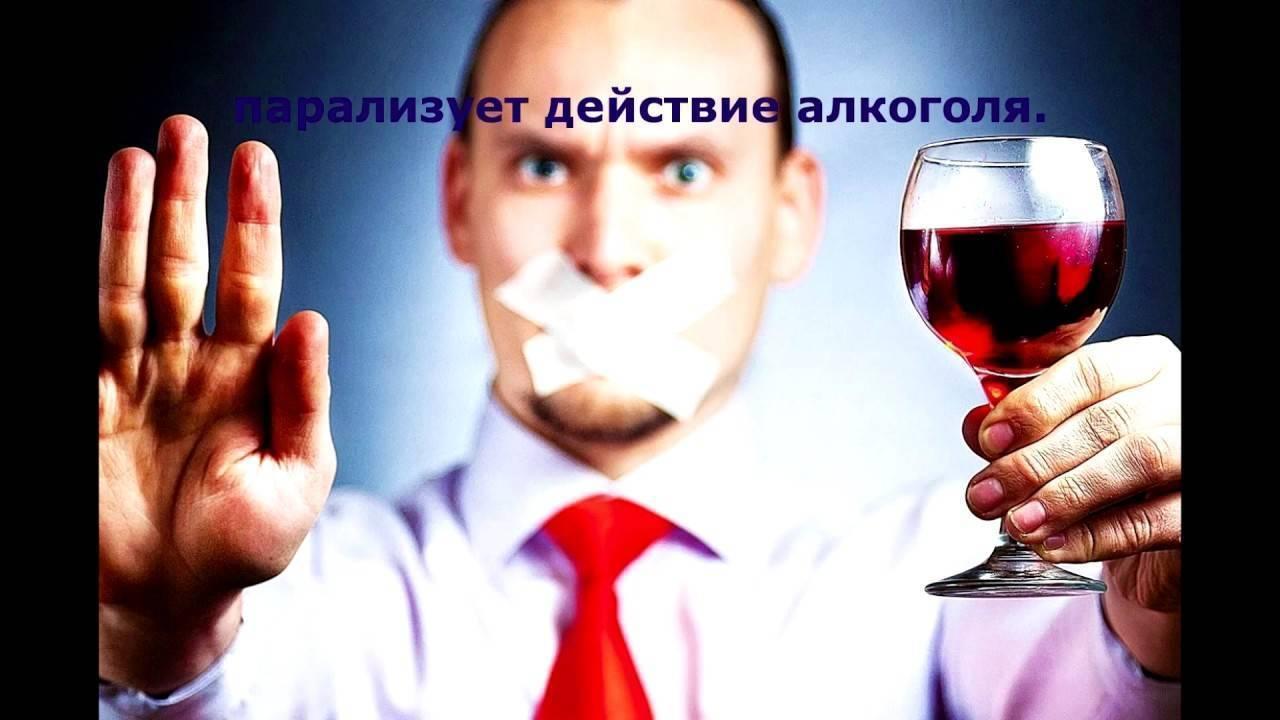 Раскодировка от алкоголя — методы и возможные последствия