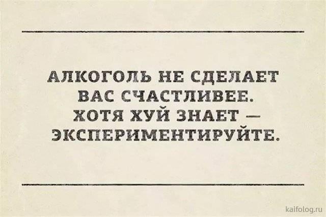 Ржачный анекдот — самый угарный анекдот из россии