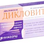 Вред диклофенака: чем опасен препарат, как влияет на кровь, организм, симптомы передозировки, как вывести