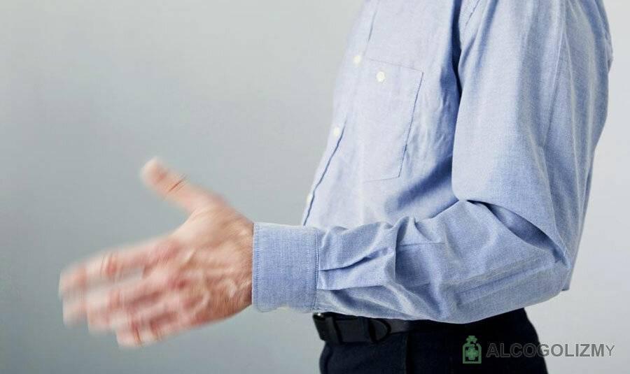Трясутся руки после алкоголя: что делать с алкогольным тремором