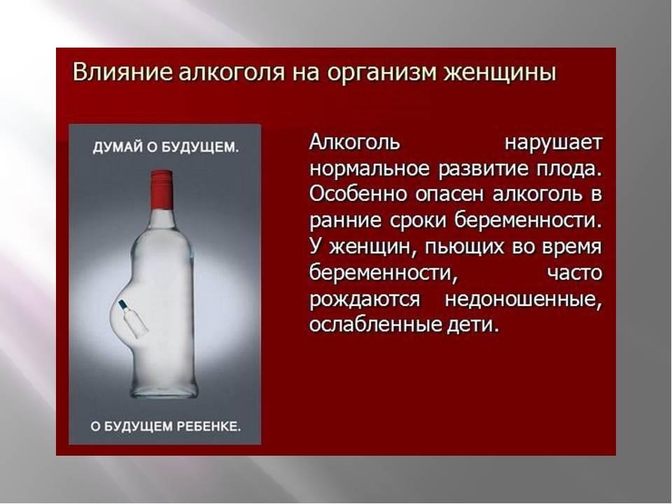 Глаза алкоголика • влияние алкоголя на зрение алкоголика