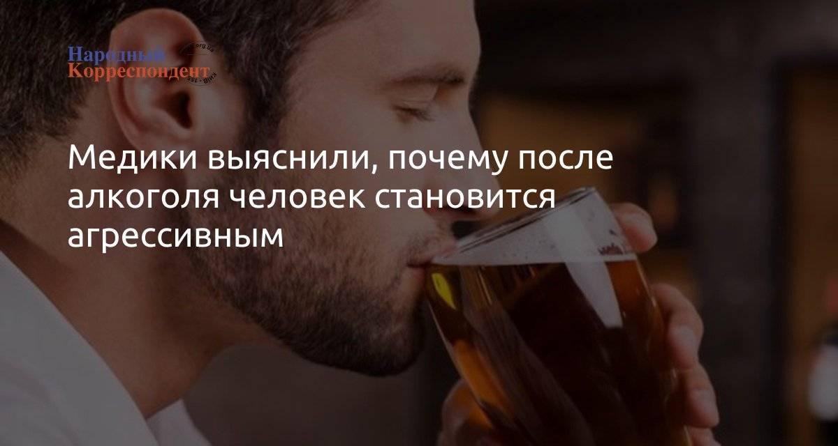 Гнев и агрессия при алкоголизме гнев и агрессия при алкоголизме narkolog75.ru