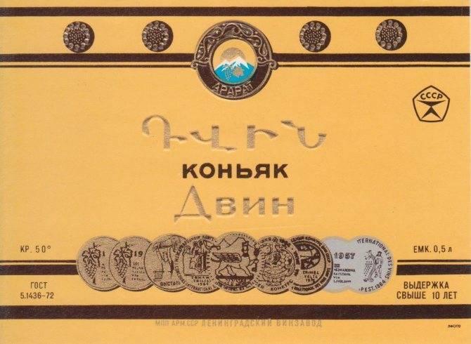 """Коньяк """"иджеван"""": описание вкусовых качеств, советы сомелье, отзывы"""