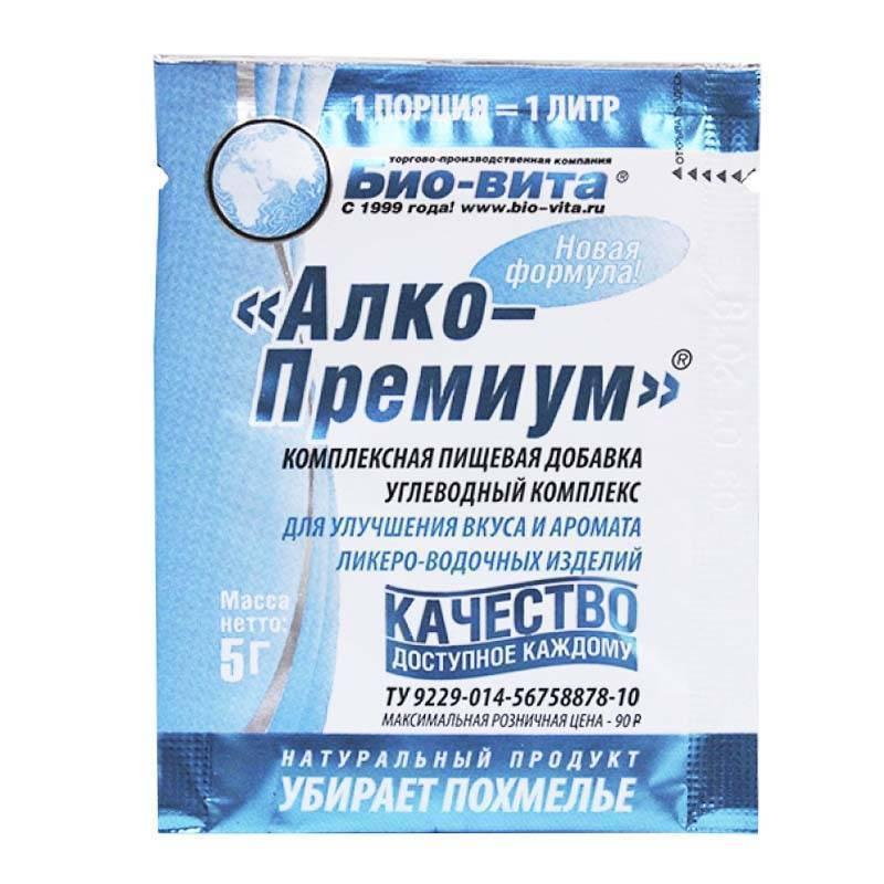 Бонификаторы для самогоноварения - улучшаем вкус и аромат алкоголя