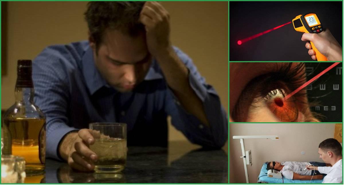 Как проходит раскодировка от алкогольной зависимости: гипноз и удаление импланта   medeponim.ru
