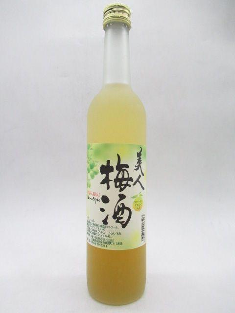 Сливовое вино в домашних условиях. простой рецепт японское, китайское, с косточками из желтых слив с фото пошагово