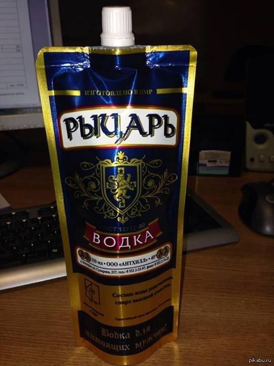 Водка-гель в тюбиках – антигравитационное спиртное | алкофан | яндекс дзен