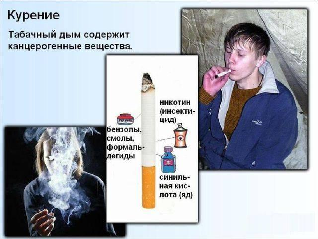 Что вреднее алкоголь или сигареты? что вреднее для сердца – алкоголь или курение