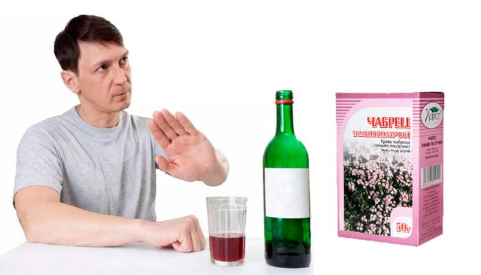 Заговор от пьянства мужа: самые действенные молитвы и обряды, которые помогут вылечить и отучить мужчину от привычки даже без его ведома | suhoy.guru