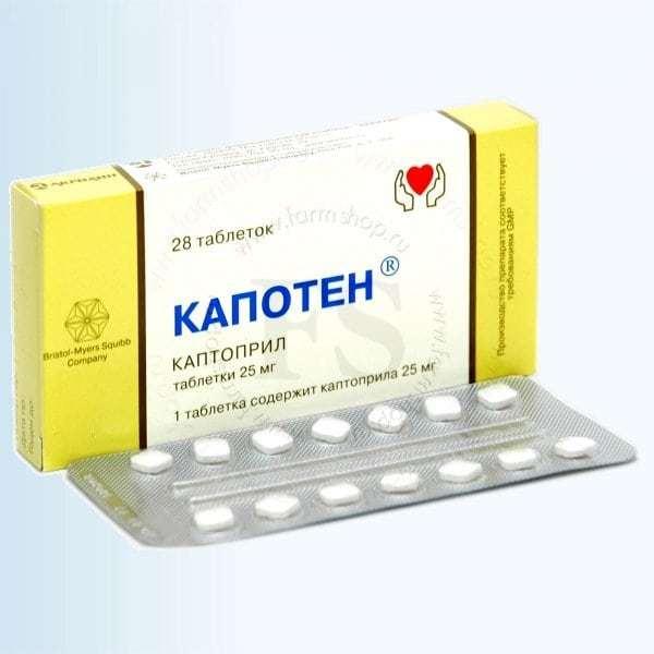 Передозировка капотеном: сколько таблеток, какие последствия