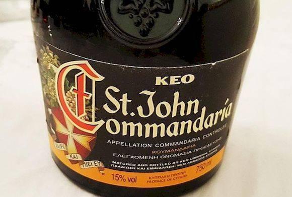 Коммандария - вино королей