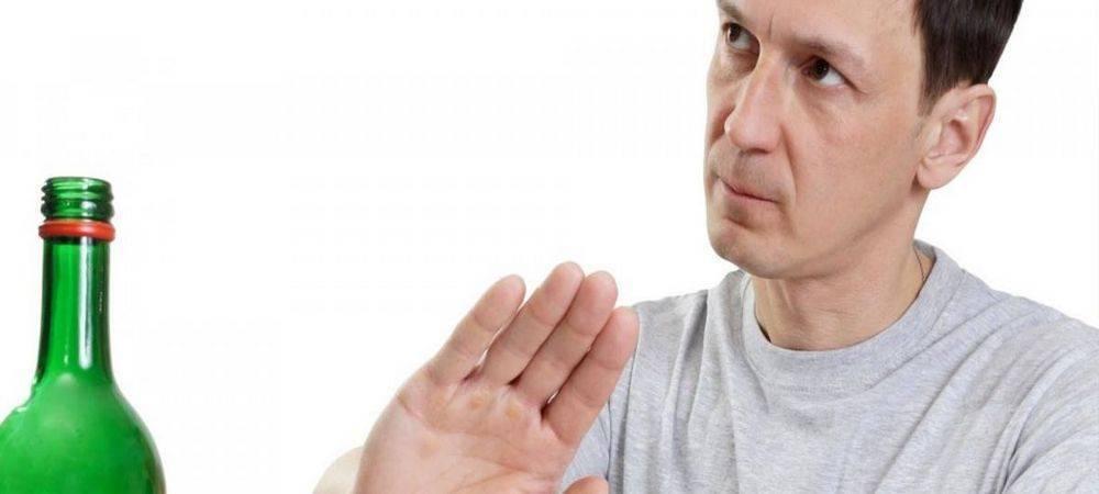 После алкоголя немеют руки: основные причины, лечение