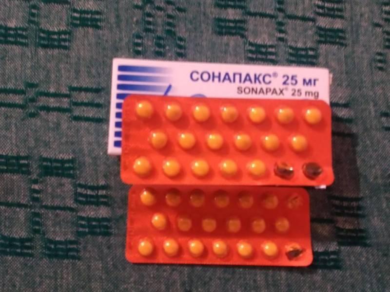 Сонапакс – инструкция по применению, дозы, показания