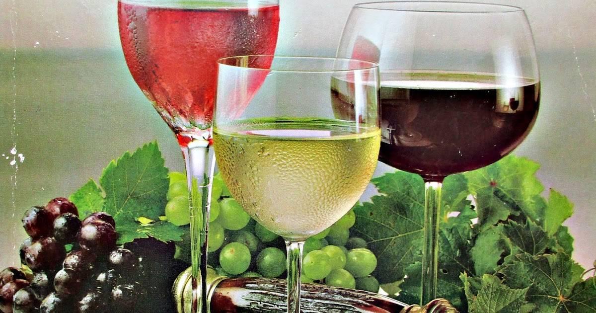 Как сделать домашнее вино без дрожжей?