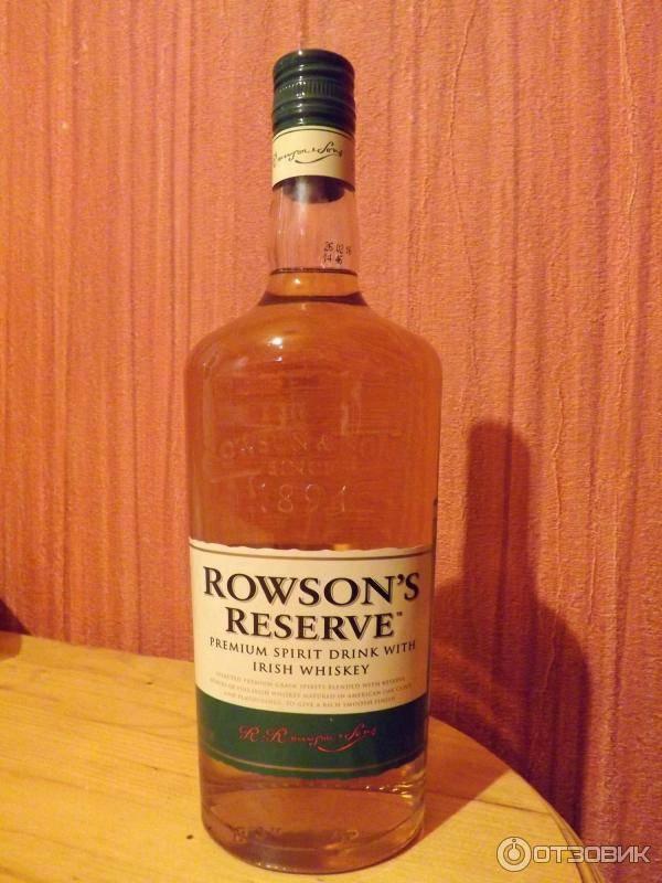 Обзор виски роусон резерв