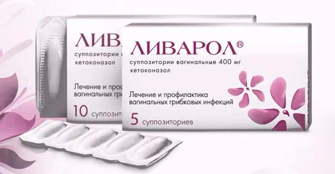 Нео пенотран кровянистые выделения: после свечей розовые, белые выделения