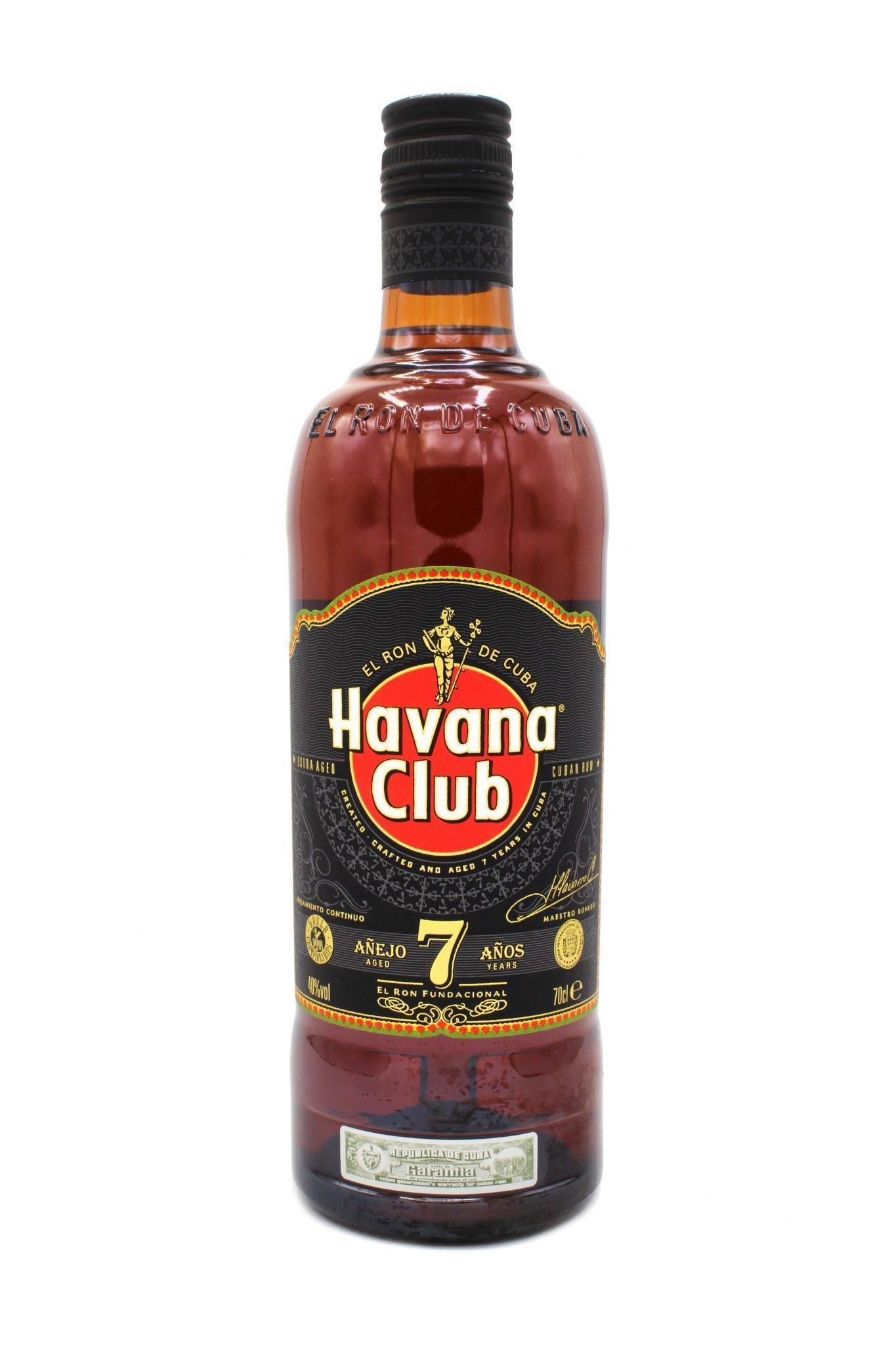Havana club (гавана клуб)