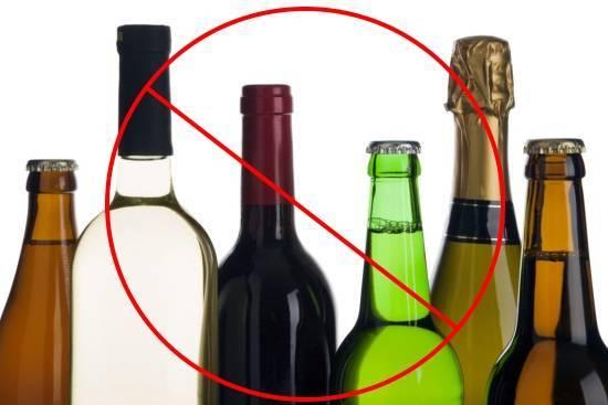 Алкоголь и питание в восстановительном периоде после лапароскопии