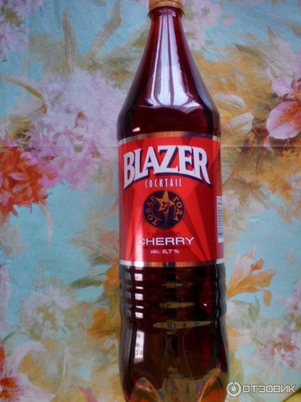 """""""блейзер"""": градус и состав алкогольного напитка, оригинальный рецепт © начало 2000-х ностальгия"""