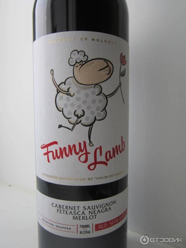 Отзывы потребителей о вине funny lamb