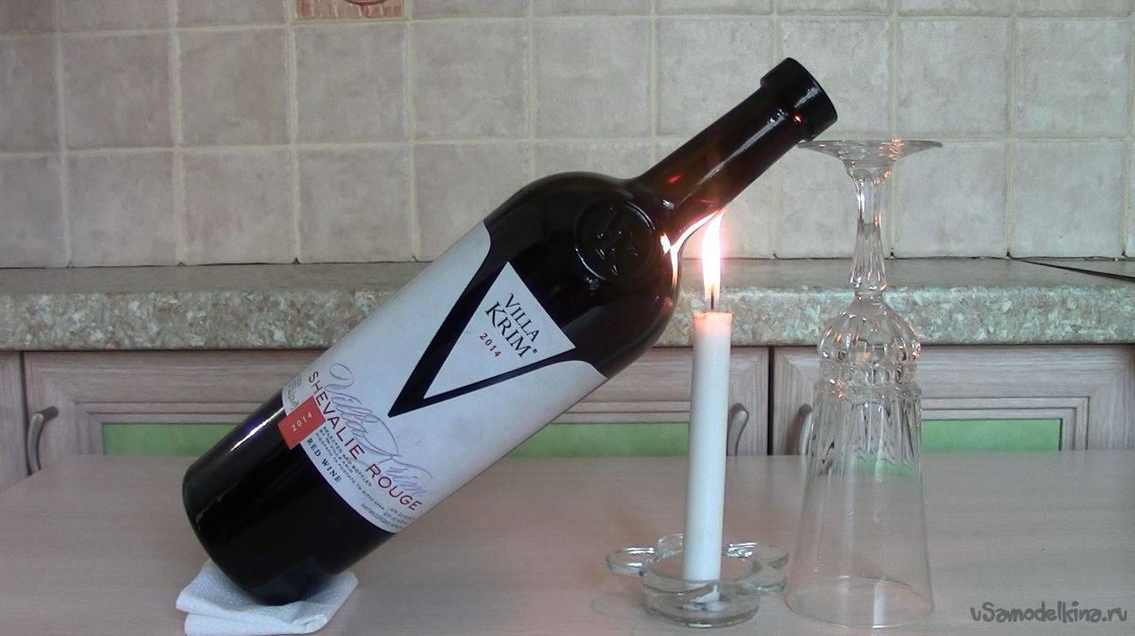 Как можно открыть вино без штопора
