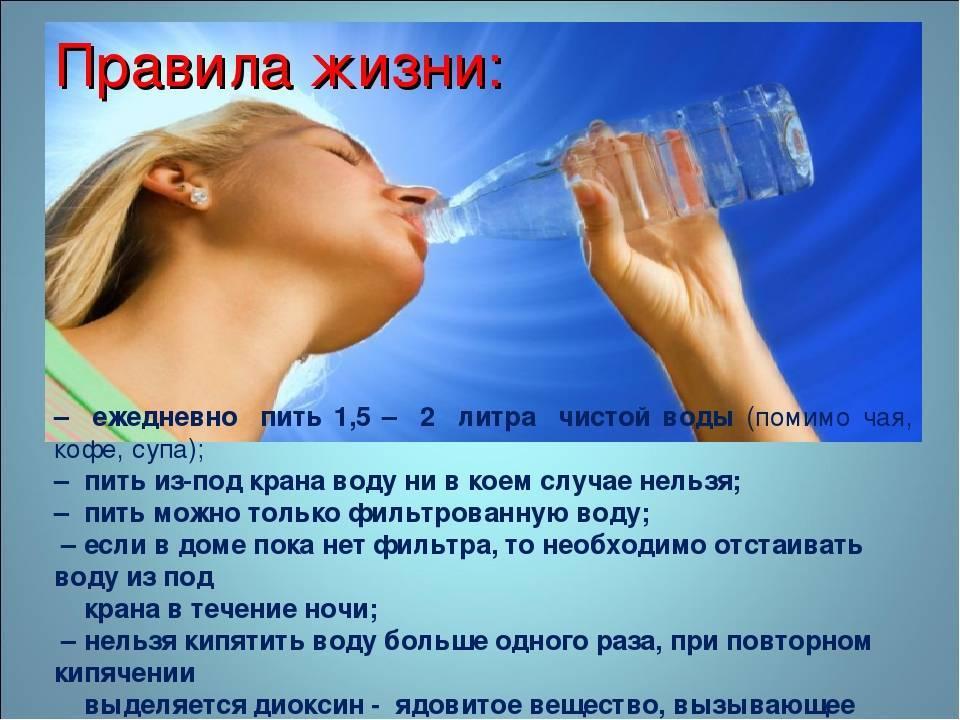 Пить воду после операции: почему нельзя, через сколько времени можно, какой должна быть жидкость?