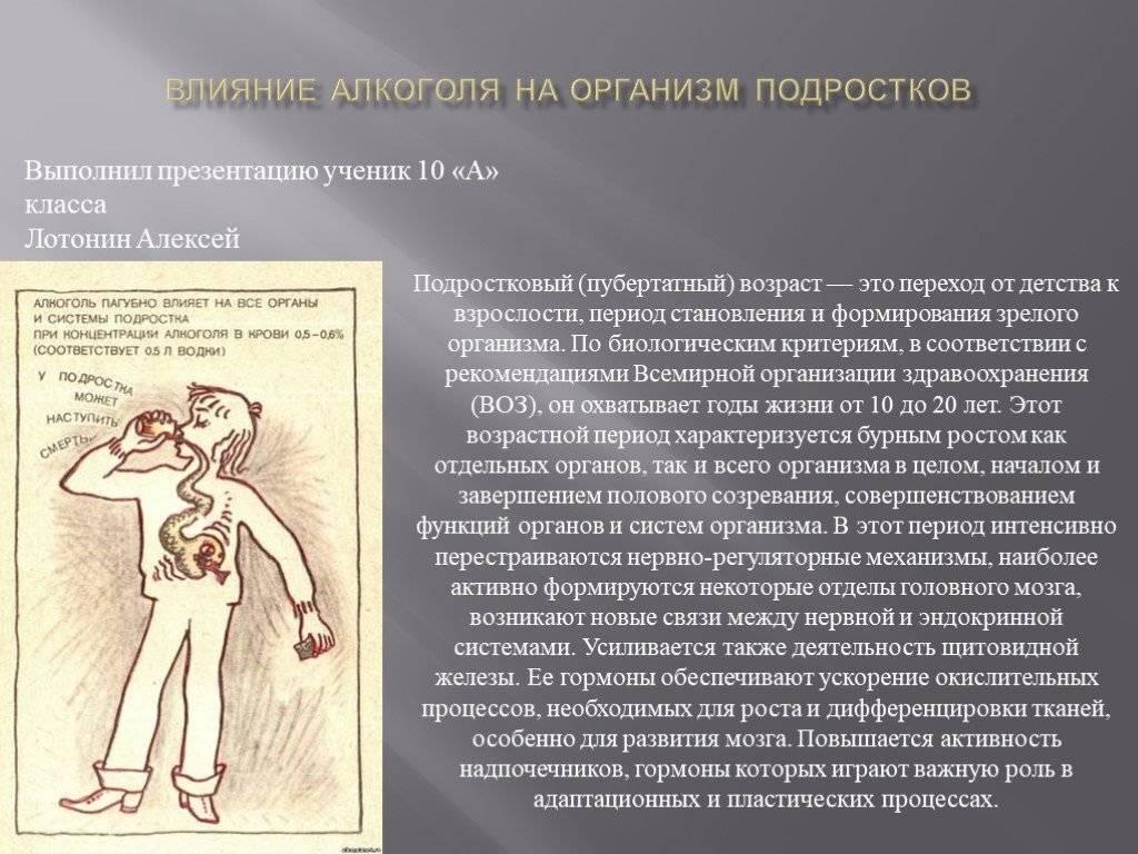 Жданов о вреде алкоголя: лекции, кратко, видео