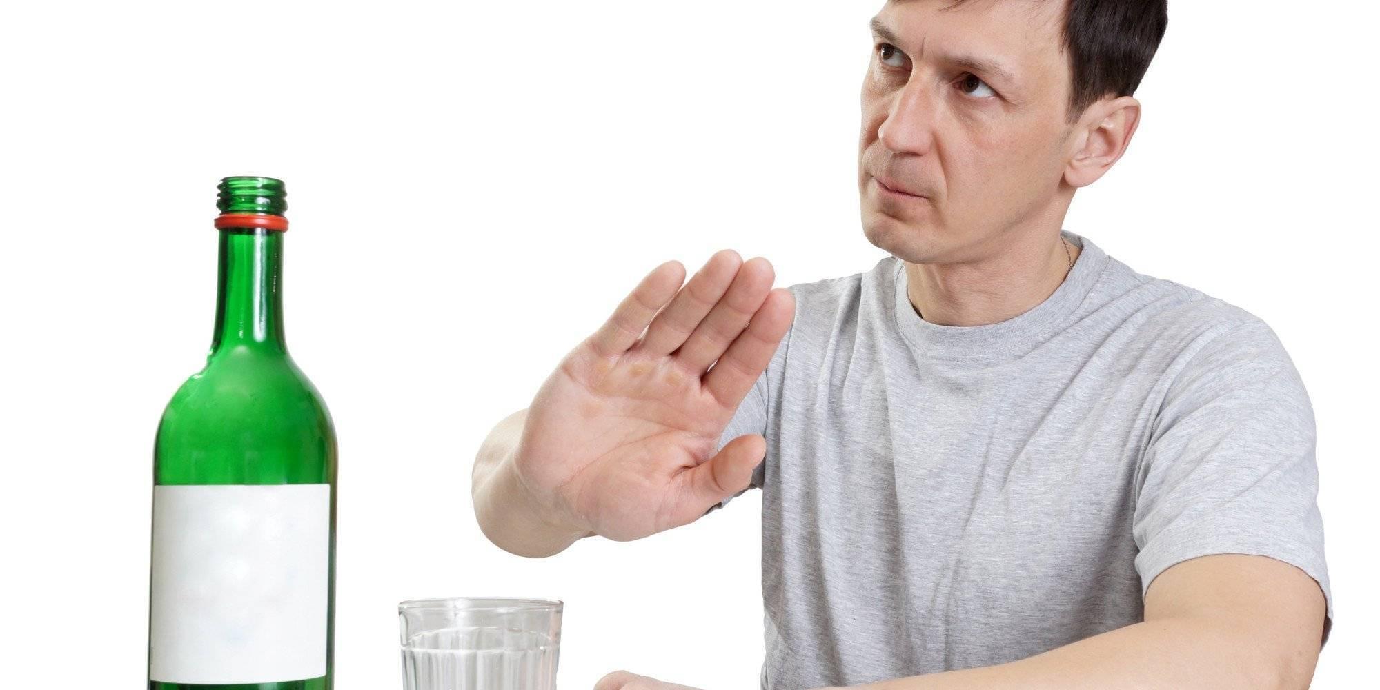 Что будет если алкоголик резко бросит пить ?