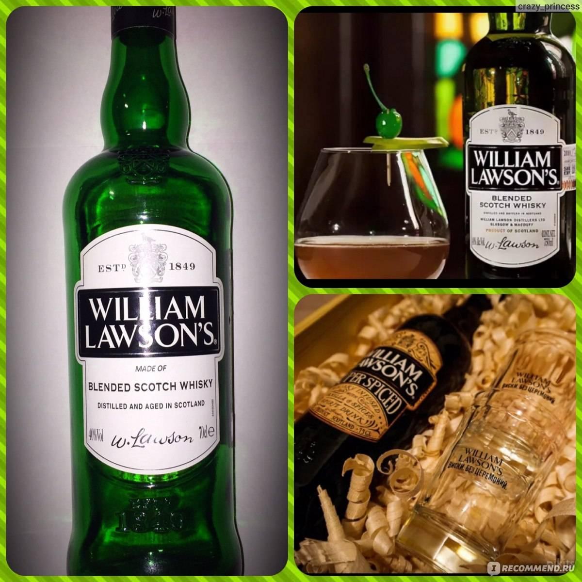 Виски вильям лоусон: описание марки и виды на фото